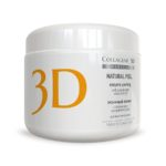 MEDICAL COLLAGENE 3D Easy Peel