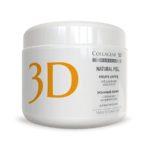 MEDICAL COLLAGENE 3D Easy Peel