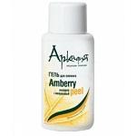 Amberry Peel