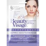 piling-maska-dlya-litsa-tkanevaya-beauty-visage